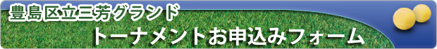 bn_page_header_01_miyoshi