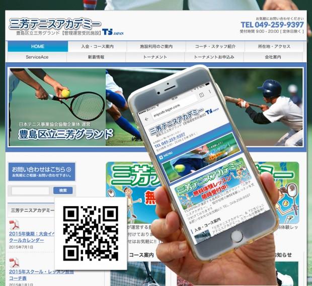 new_miyoshi